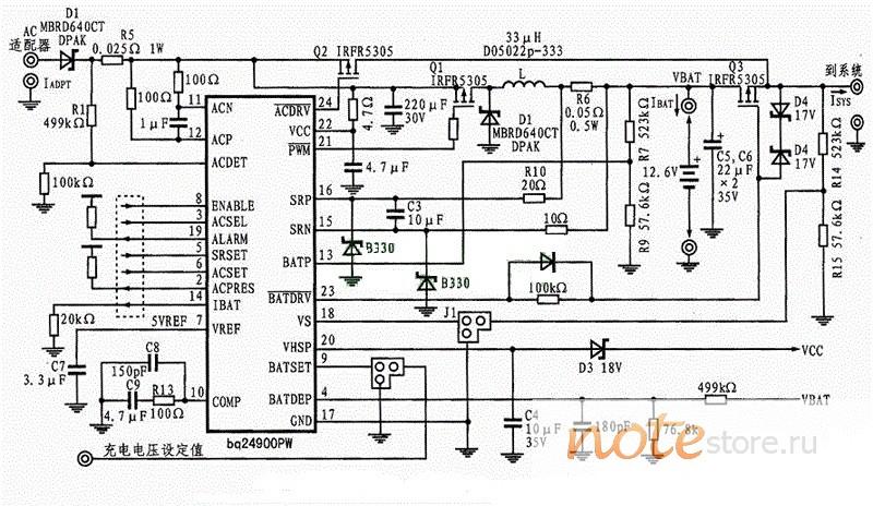 электрическая схема блока питания ноутбука hp - Всемирная схемотехника.