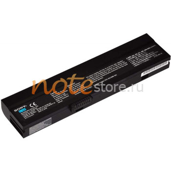Sony PCGA-BP2V (4400 mAh) Original